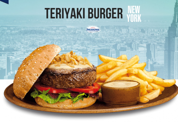 Teriyaki Foster's Hollywood León Centro